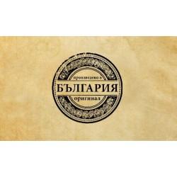 Скрапбукинг печат Произведено в България