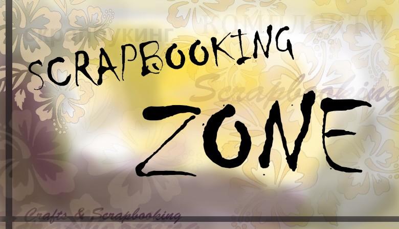 scrapbookingzone.com